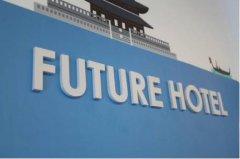 未来酒店公司交一周年成绩单:代运营超2万家酒店 日服务10万间夜