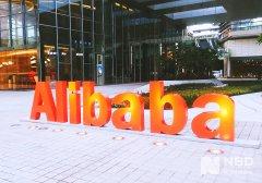 阿里巴巴拟4亿入股爱施德 双方还将成立合资公