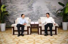 两江新区党工委书记、管委会主任段成刚会见阿里巴巴集团副总裁、