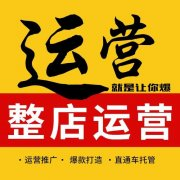 京东618活动实现短期销售额增长