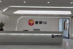 广州淘宝代运营公司的优势