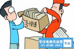 淘宝网店托管-淘宝店受新冠肺炎疫情影响,无法发货怎么办?