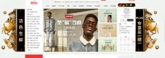 京东店铺外包的专业性从7个标准去衡量